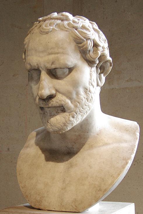 384-322 BC: Demosthenes