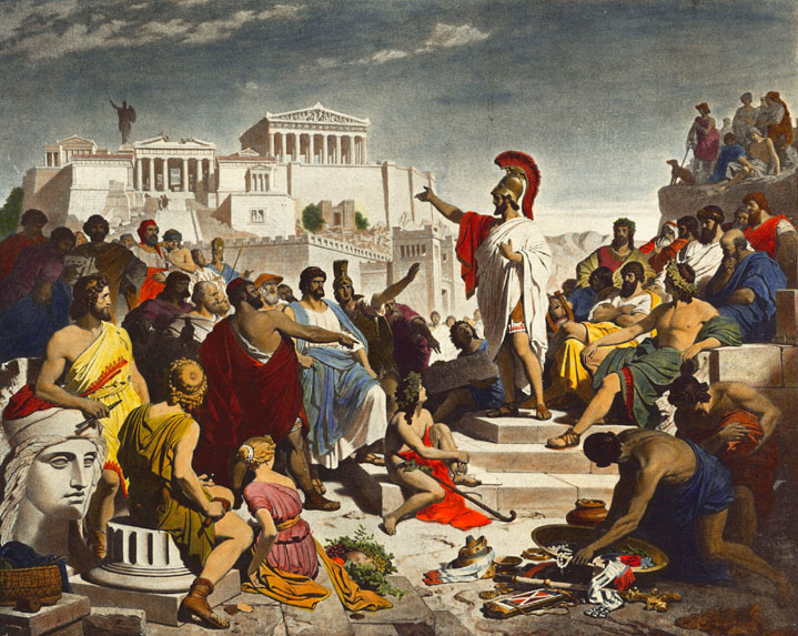 430 BC: Pericles' Funeral Oration
