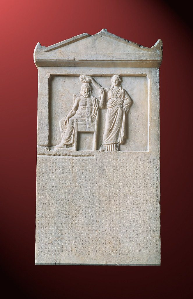 c. 508 BCE: Athenian Democracy and Isegoria