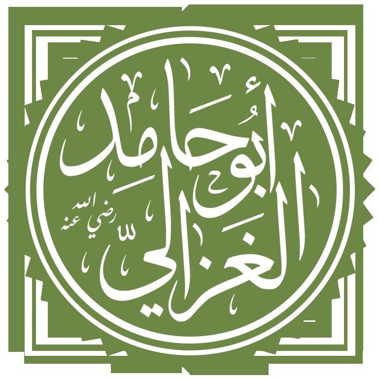 1058-1111: al-Ghazālī