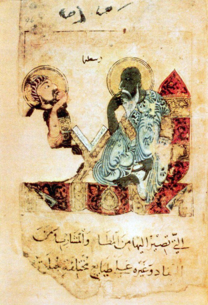 754: The Graeco-Arabic translation movement