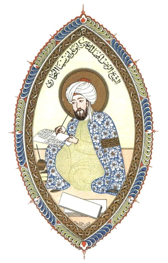 980-1037: Ibn Sina (Avicenna)