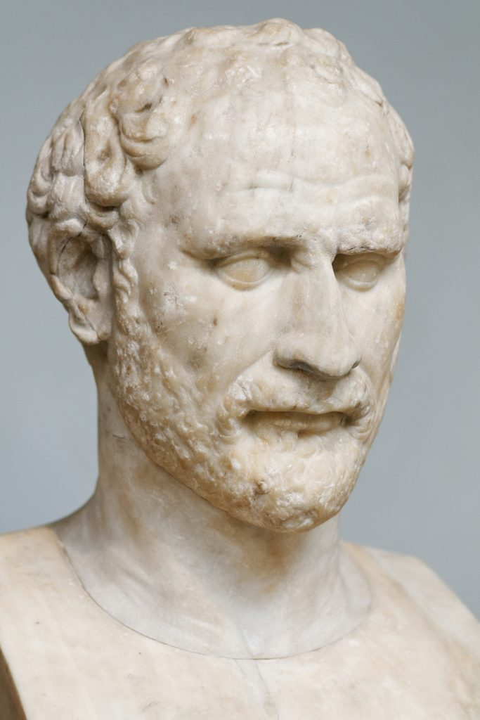 384-322 BCE: Demosthenes
